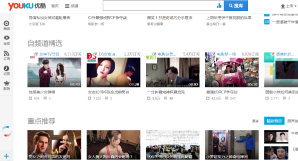 youtuo-1